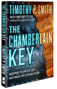 Chamberlain-Key-275